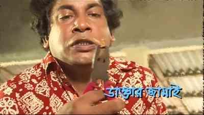 Dhaktar Jamai