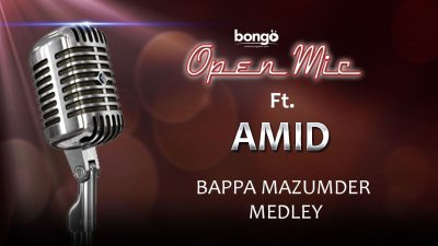 Amid - Bappa Mazumder Medley