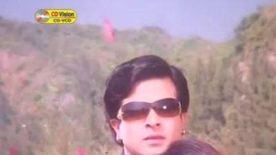 Sob Purusher Bhagge