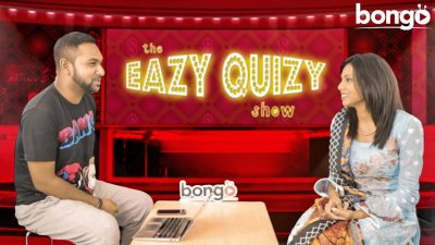 The Eazy Quizy Show Episode 07