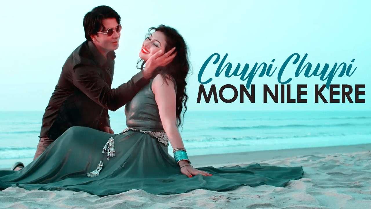 Chupi Chupi Mon Nile Kere
