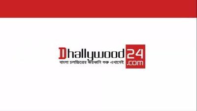 Purnodoirgho Prem Kahini- Trailer