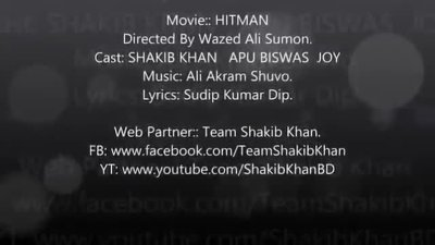 Hitman- Trailer