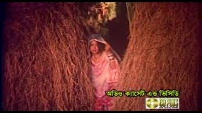 Moner manush Pailaamre