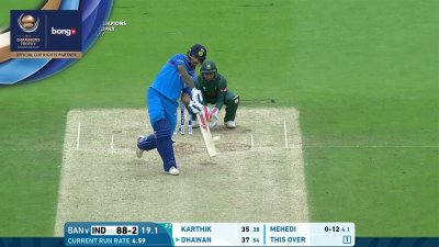 Dhawan 4th Four - SunChips In-match - BD vs IND - CT17 - Warm Up Match