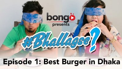 Bhallagse Episode 1 - Best Burger Dhaka