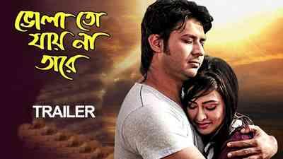 Bhola To Jay Na Tare - Trailer