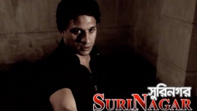 SuriNagar - Trailer