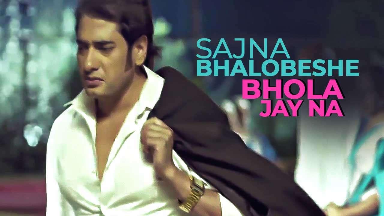 Sajna Bhalobeshe Bhola Jay Na