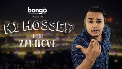 Ki Hosse Episode 01