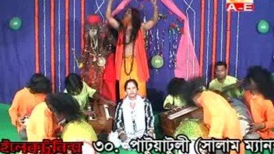 O Doyal Kamal Shah Dashi Koro More