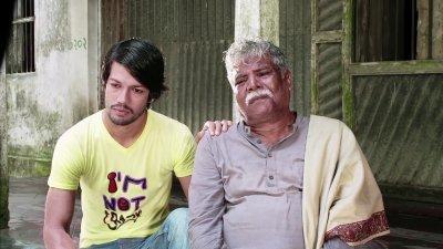 Bhola To Jay Na Tare - Teaser - 1