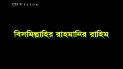 Rokte Veja Bangladesh