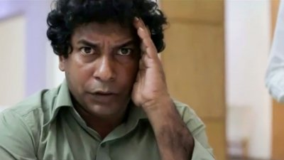 Mosharraf Karim In A Restaurant - Money Bag