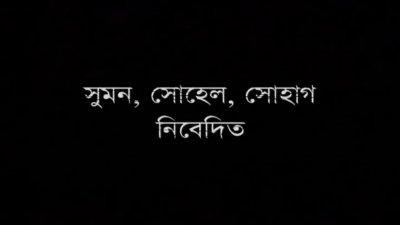 Bhalobasha Dotcom