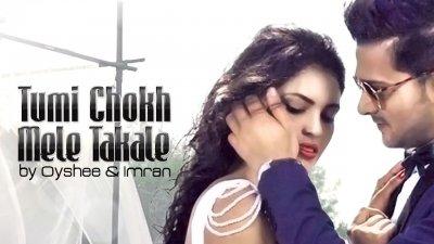 Tumi Chokh Mele Takale