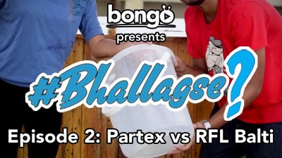 Bhallagse Episode 2 - Balti