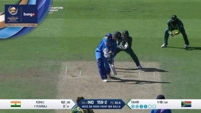 Yuvraj 1st Four - SunChips In-match - IND vs SA - CT17 - Match 11