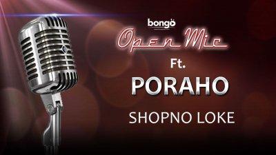Poraho - Shopno Loke