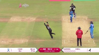 Match Highlights - Ispahani Highlights - IND vs NZ - WWC17 - Match 27