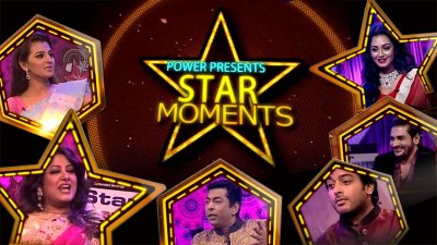 Star Moments
