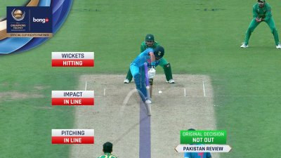 Yuvraj Wicket - IND vs PAK - CT17 - Final
