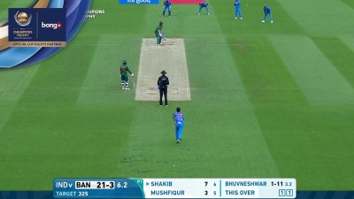 Shakib Wicket - BD vs IND - CT17 - Warm Up Match