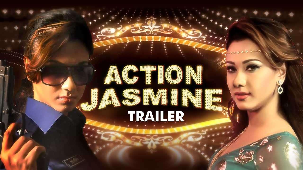 Action Jasmine (2015) - Trailer