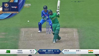 Hafeez Batting Highlights - Jadoo Big Hits - IND vs PAK - CT17 - Final