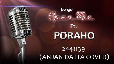 Poraho - 2441139 (Anjan Datta cover)