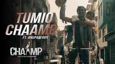 Tumio Chaamp