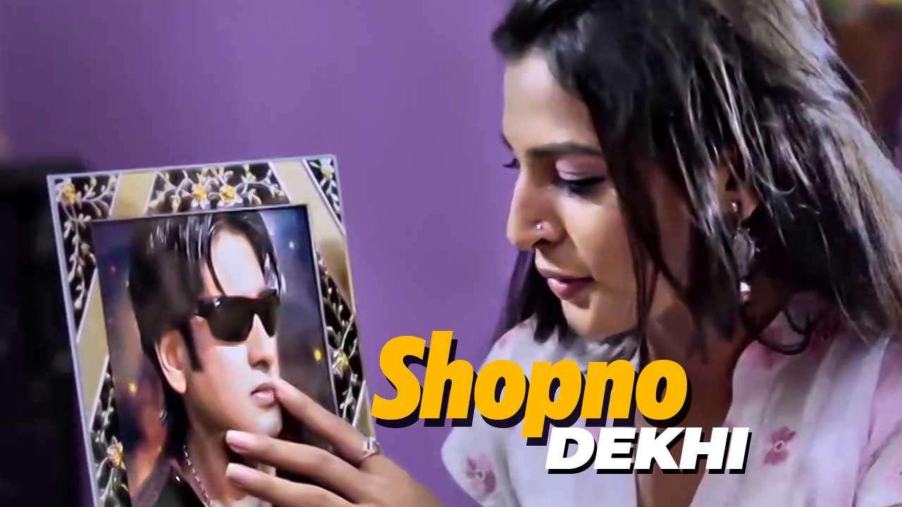 Shopno Dekhi