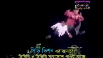 Biye Bari - Trailer