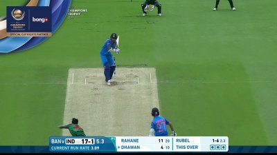 Dhawan 1st Four - SunChips In-match - BD vs IND - CT17 - Warm Up Match