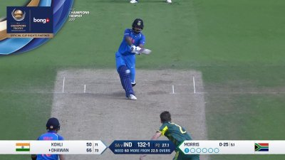 Dhawan 11th Four - SunChips In-match - IND vs SA - CT17 - Match 11