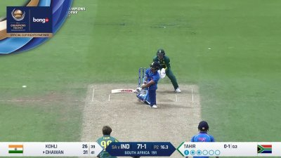 Dhawan 4th Four - SunChips In-match - IND vs SA - CT17 - Match 11