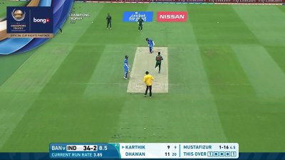 Dhawan 3rd Four - SunChips In-Match - BD vs IND - CT17 - Warm Up Match