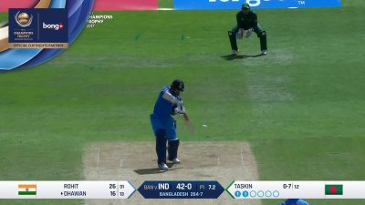 Dhawan 4th Four - SunChips In-match - BD vs IND - CT17 - Semi Final 2
