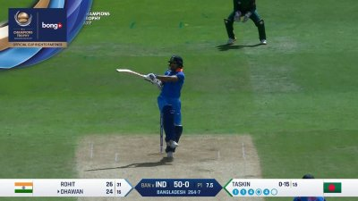 Dhawan 1st Six - SunChips In-match - BD vs IND - CT17 - Semi Final 2