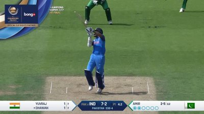 Dhawan 1st Four - SunChips In-match - IND vs PAK - CT17 - Final